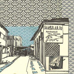 Marie Détrée, gouache sur papier, Djibouti