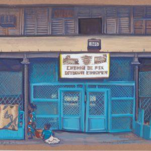 Marie Détrée, gouache sur papierMarie Détrée, gouache sur papier, Djibouti