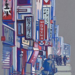Marie Détrée, Tokyo, gouache sur papier, 28x21cm